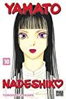 Yamato Nadeshiko, Tome 10 par Hayakawa