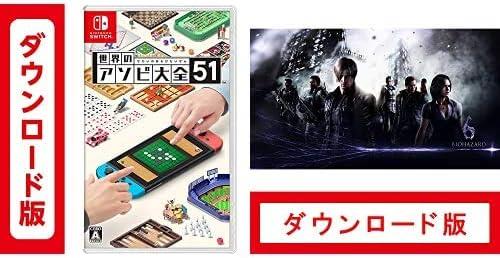 世界 の アソビ 51 値段