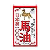 Unimat RIKEN made in Japan 100% Horse oil 70ml *AF27*