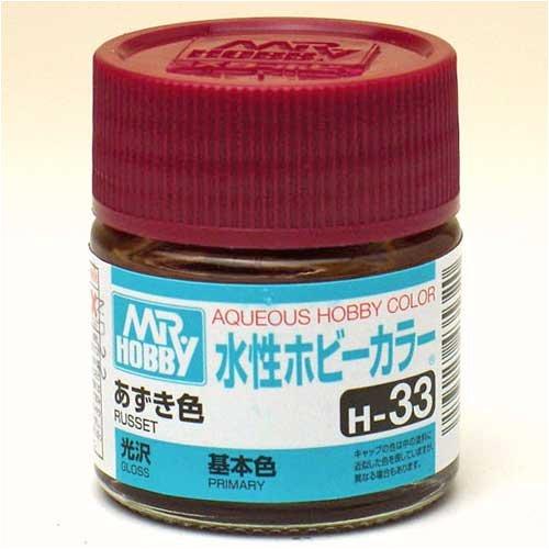 水性ホビーカラー H33 アズキ色