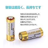 LiCB A23 12V Alkaline 23A Batteries