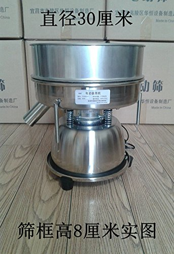 ELEOPTION Electric Mechanical Sieve Shaker Vibrating Sieve Machine Stainless Steel For Mechanical Granule Powder Grain