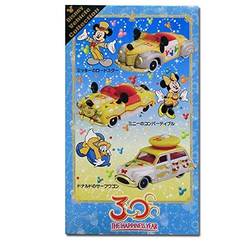 ザ・ハピネス イヤー 3台セット 「トミカ ディズニービークルコレクション」 30周年記念 東京ディズニーリゾート限定