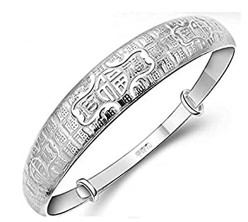 NANHONG 925 Sterling Silver Bracelet-3D Relief and Engraved Chinese Blessing a8ftEyg