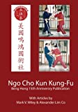 Ngo Cho Kun Kung-Fu, Mark Wiley, 1492318310