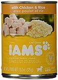 lams ProActive Health Puppy Ground Dinner with Chicken & Rice Premium Puppy Food, 13.2 Oz