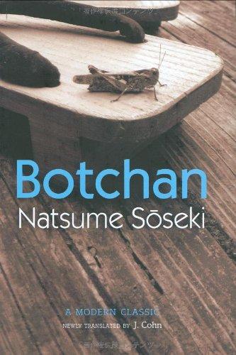 Botchan: A Modern Classic