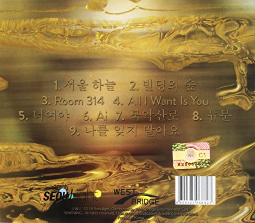 Vol 2 (Stay Gold)