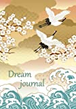 Dream journal: Diary / notebook for your dreams and their interpretations: Two cranes cover (Know yourself notebooks)