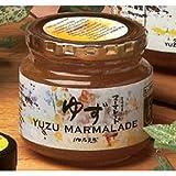 Yuzu Mararedo(Yuzu Marmalade), 1 x 1.1 lb. jar