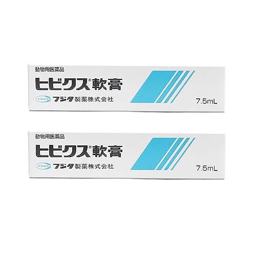 【2個セット】ヒビクス軟膏 犬猫用 7.5mL【動物用医薬品】