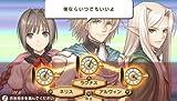 Shining Hearts [Japan Import]