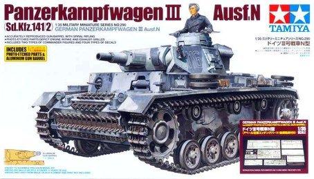 Tamiya 1/35 German Panzerkampfwagen III Ausf.N with Aber Photo-Etched Parts & Metal Gun Barrel Tank Model Kit