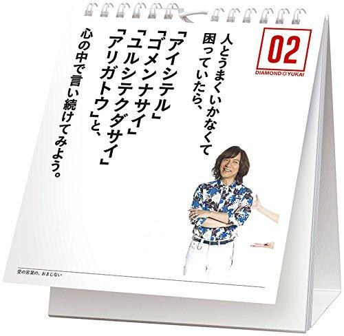https://images-na.ssl-images-amazon.com/images/I/51gmzd-aHIL.jpg