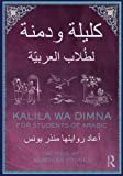 Kalila Wa Dimna : For Students of Arabic, Younes, Munther, 0415639972