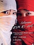 Collezione Kim Ki-duk - Primavera, estate, autunno, inverno... e ancora primavera + Ferro 3 - La casa vuota + La samaritana + L'arco