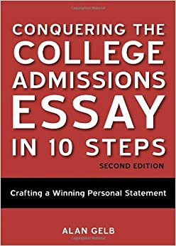 admission essay sample for college