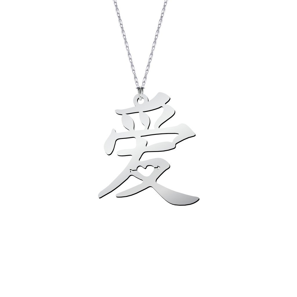 10K Gold Love in Translation Pendant by JEWLR