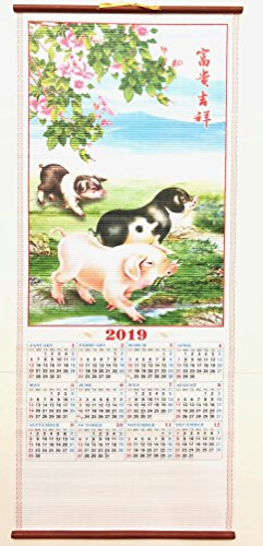 My Lucky 2019 Chinese Year of The Pig Boar Calendar Wall Scroll #H-101