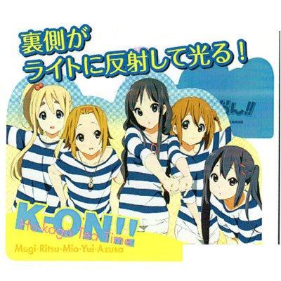 [K-ON! ! Reflector] (set) (japan import)