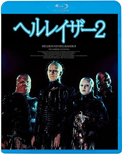 Hellbound: Hellraiser 2 [Blu-ray] - Ray Hellraiser Two Blu
