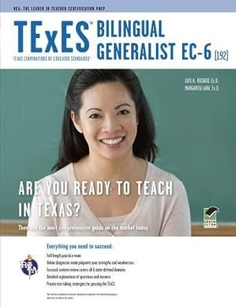amazon com texes bilingual generalist ec 6  192   texes teacher certification test prep  ebook texes generalist ec-6 study guide texes generalist ec-6 content study guide