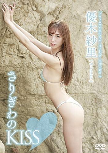 グラビアアイドル 優木紗里 Yuki Sari さん 動画と画像の作品リスト