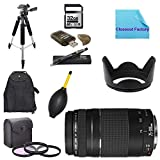 Deluxe Shooters Package for Canon Rebel SL1 Camera Includes 1x Canon EF 75-300mm f/4-5.6 III Telephoto Zoom Lens for Canon SLR Cameras, 1x Dust Cleaner Blower, 1x Ultra High Speed 32GB SDHC Memory Card, 1x USB SD Card Reader, 1x 3 Piece Filter Kit, 1x Len