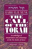 Call of the Torah, E. Munk, 0899060404