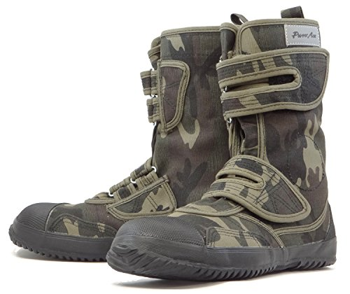 Japanese Tabi Power Ace High Guard Steel Toe Camouflage Tactical Boots (29 cm) (Japanese Camo)