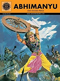 Amazon in: Buy The Sons Of Rama (503) Book Online at Low