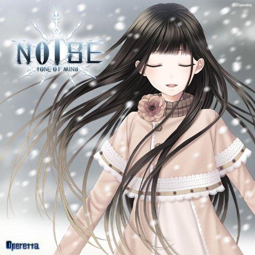 NOISE -tone of mind- ーPCゲーム Noise -voice of snow- オリジナルサウンドトラックの商品画像