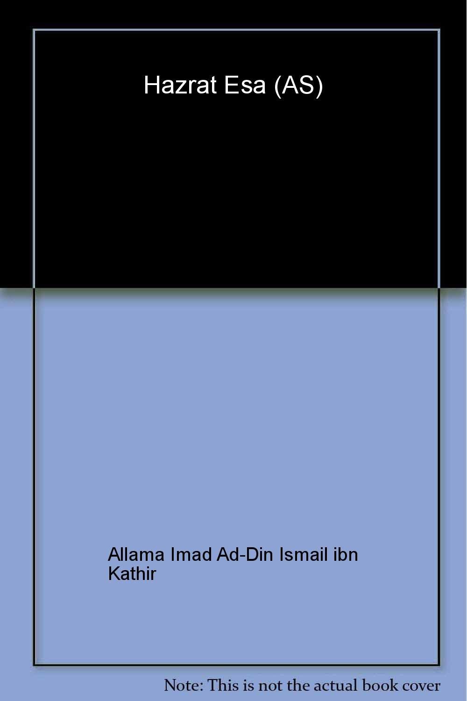 Download Hazrat Esa (AS) pdf epub
