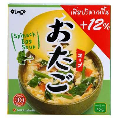 Otago Instant Spinach Egg Soup 45g.