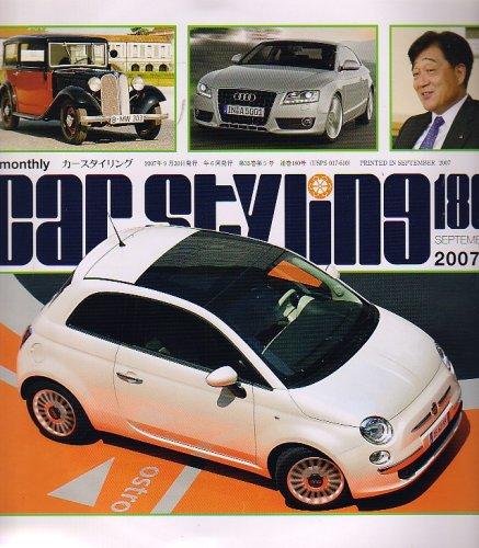 Read Online Car Styling 180, September 2007.9 ebook