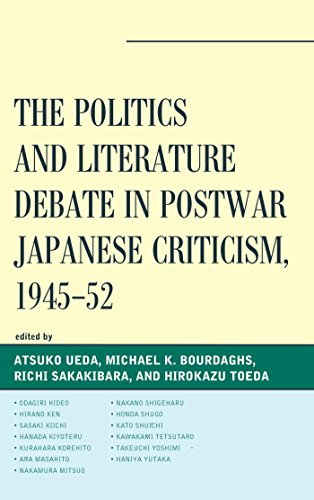 The Politics and Literature Debate in Postwar Japanese Criticism, 1945–52: 1945–52 (New Studies in Modern Japan)
