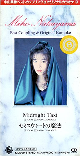 Midnight Taxi/セ
