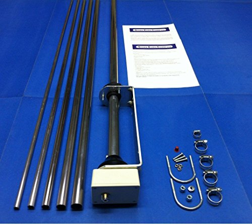 SIGMA EUROCOM SE-HF-X80 VERTICAL RADIAL FREE ANTENNA for sale  Delivered anywhere in USA