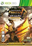 Monster Hunter Frontier Online (Forward.1 Premium Package) [Collector's Edition] [Japan Import]