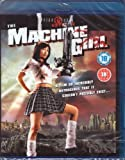 The Machine Girl (2008) - UK Blu-ray release