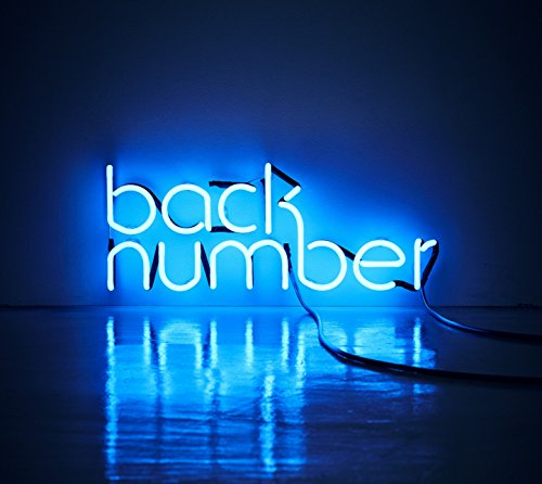 back number / アンコール[DVD付初回限定盤A]