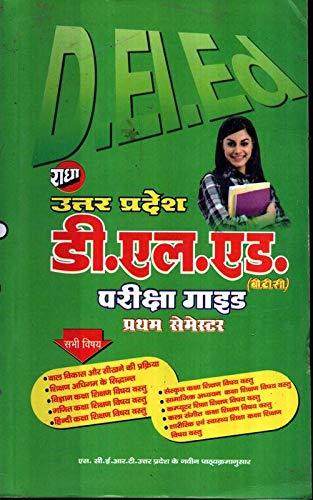 radha prakashan btc cărți
