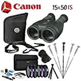 Canon 15×50 IS All-Weather Image Stabilized Binocular Advanced Bundle Review