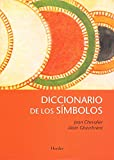 img - for DICC. DE LOS SIMBOLOS (RCA) book / textbook / text book