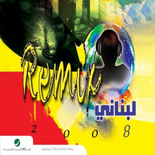 Adeit el nejmat by moin sharif on amazon music amazon. Com.