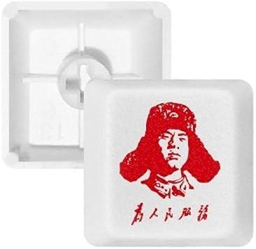 DIYthinker Lei Feng Servir A La Gente Teclas Pbt China Red De ...
