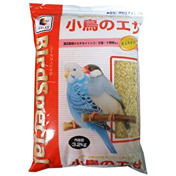 Bird Supplies Bird Food 4.9kg Budgie Mix Other Bird Supplies