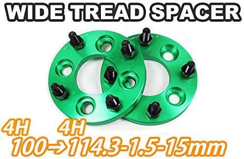 4H100→114.3変換 ワイドトレッドスペーサー 2枚組 1.5 15mm (緑)