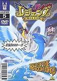 LEGENDZ TALE OF THE DRAGON KINGS 5 / BCBA-1984 Japanese DVD