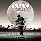 JOURNEY -ACOGI IPPON SYOBU-